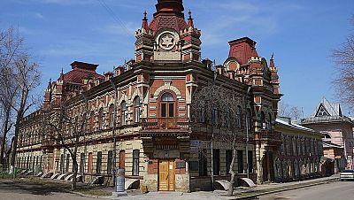 N�madas - Irkutsk, guardiana del Baikal - 14/06/15 - escuchar ahora
