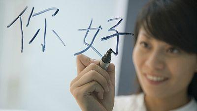 Hasta las tantas - ¿Es posible hablar chino en menos de ocho meses? - Escuchar ahora