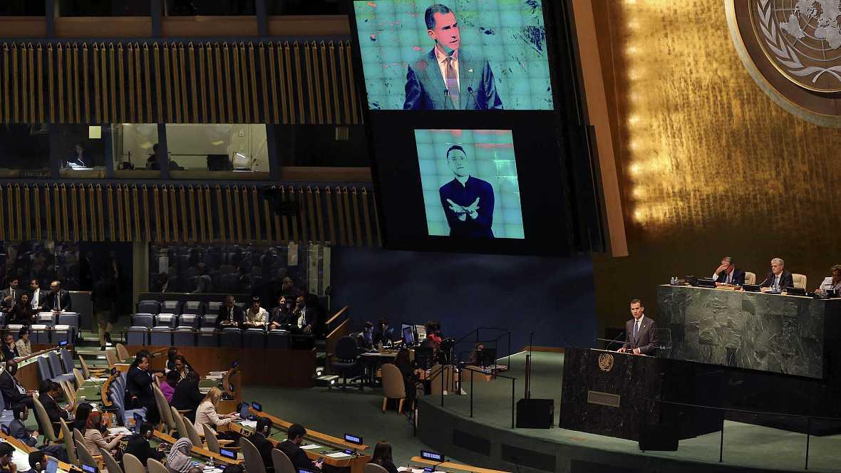 Entre paréntesis - Los nuevos objetivos de Desarrollo Sostenible mundiales - Escuchar ahora