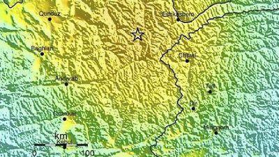 Boletines RNE - Fuerte terremoto de 7,7 grados en la escala de Ritcher en Afganistán - Escuchar ahora