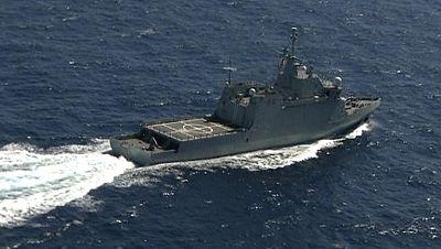 Boletines RNE - Hallados los cadáveres de los tres militares desaparecidos en el helicóptero - Escuchar ahora