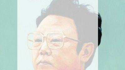 Travesías en Radio 5 - Producciones Kim Jong-IL - 27/11/15 - Escuchar ahora