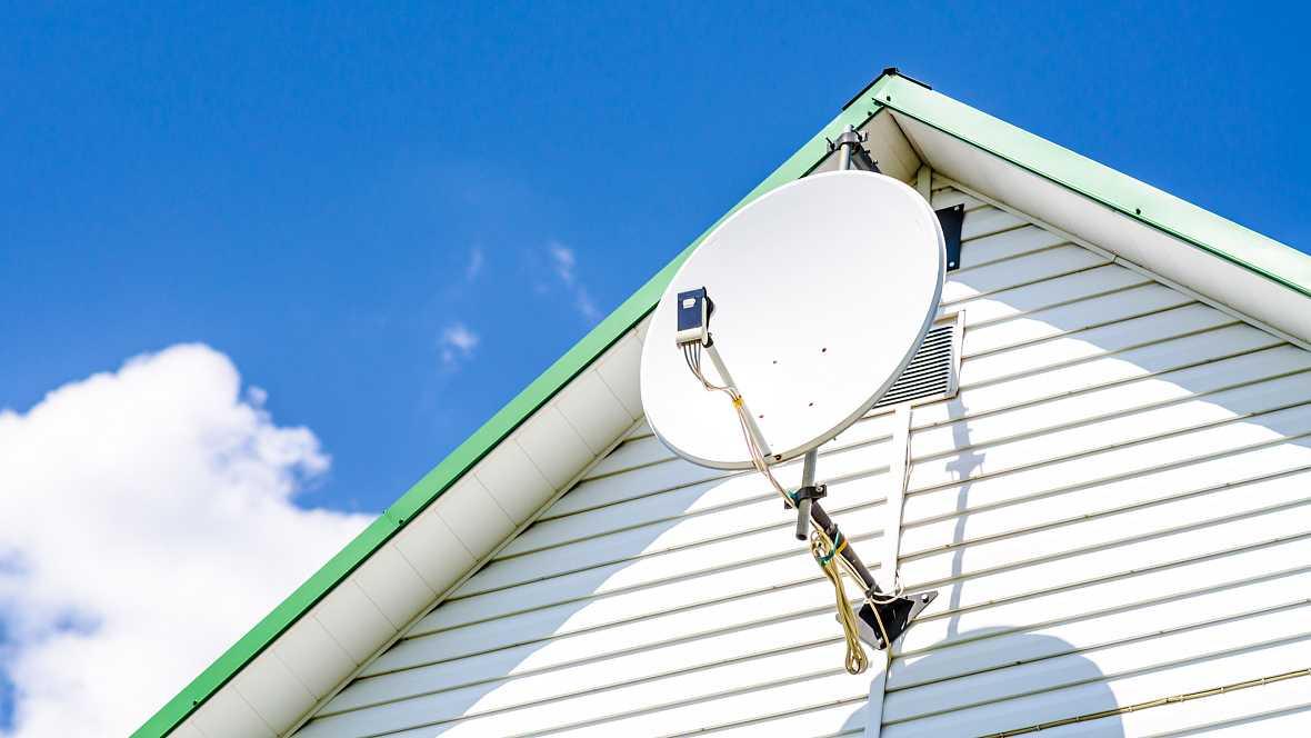 Marca España - Internet a la carta por satélite - 08/01/16 - escuchar ahora