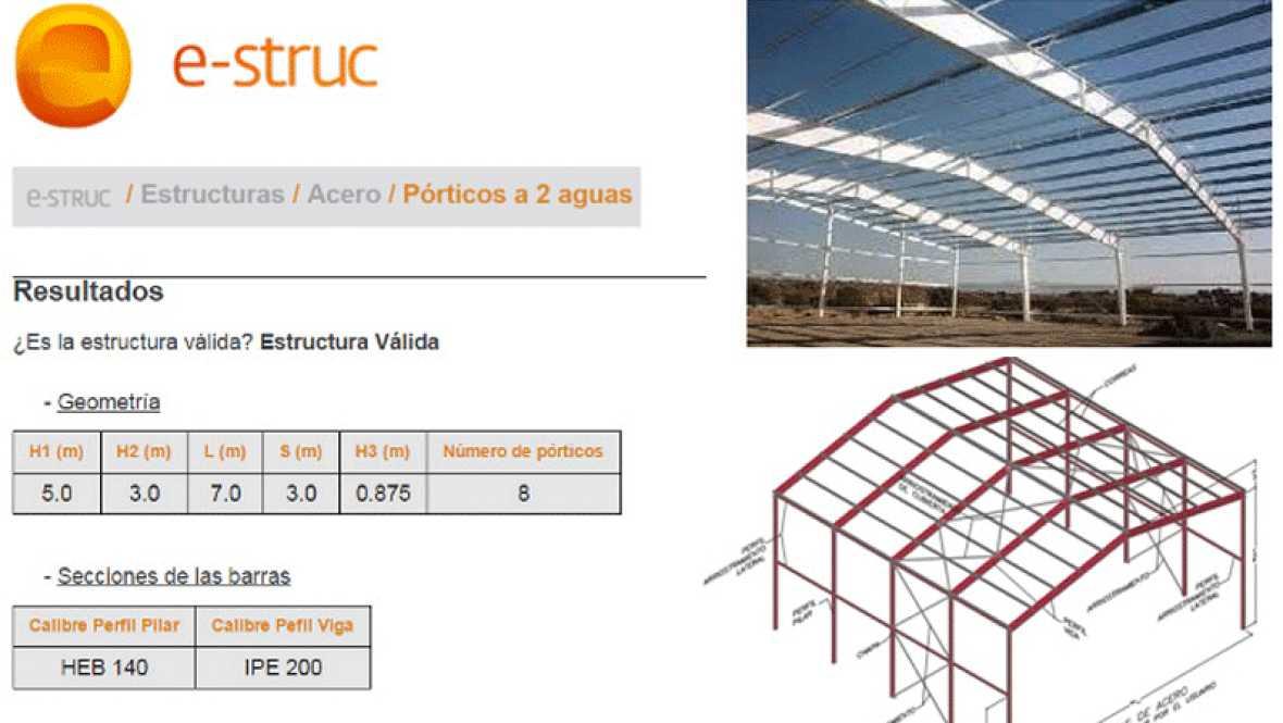Marca España - Primera aplicación para el cálculo de estructuras - escuchar ahora