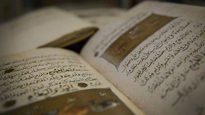 Entre paréntesis - La Biblioteca Islámica de la Agencia Española de Cooperación, premio Unesco-Sharjah - 25/01/16 - Escuchar ahora