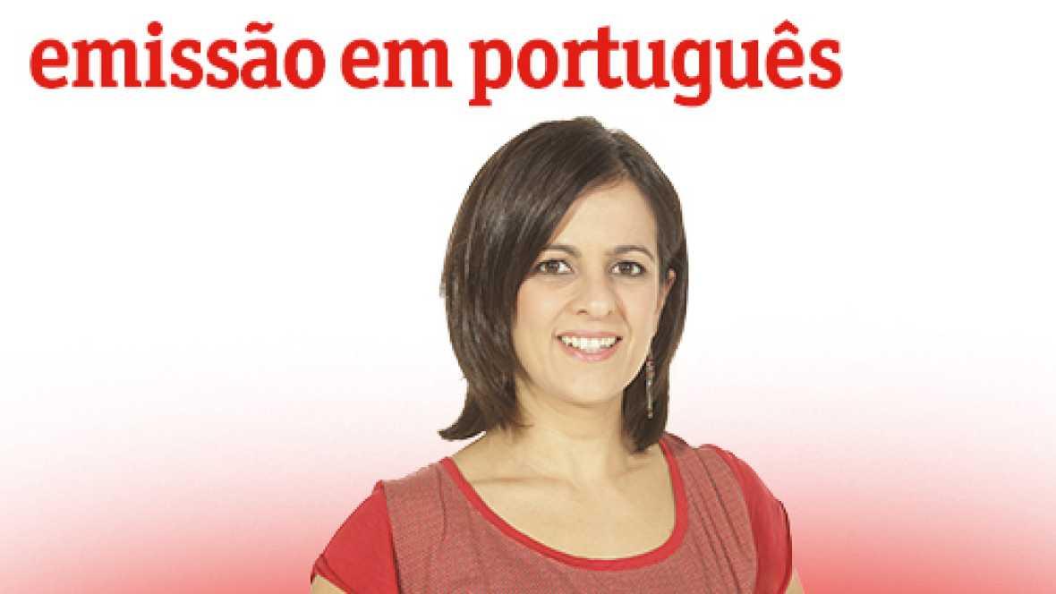 Emissão em português - Sefarditas residentes no Brasil têm direito à cidadania espanhola - 28/06/16 - escuchar ahora