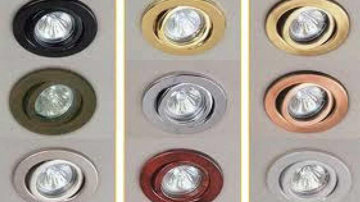 Radio 5 Actualidad - Las lámparas halógenas dejan de fabricarse en la UE - 01/09/16 - Escuchar ahora