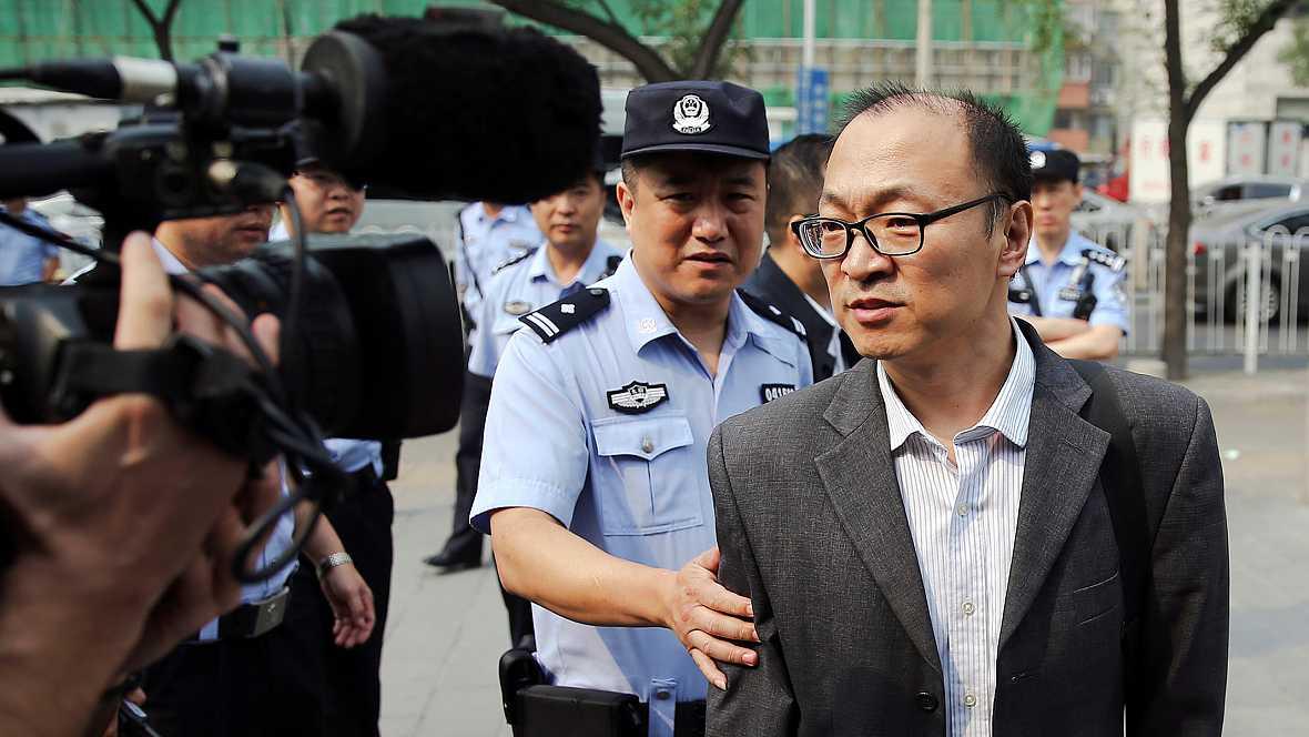 Asia hoy - China: una justicia politizada - 29/09/16 - escuchar ahora