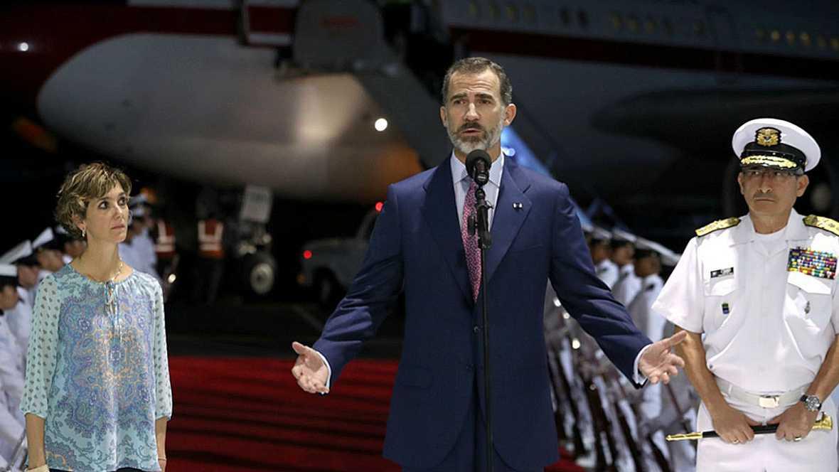 Las mañanas de RNE - El rey asiste en Colombia a la Cumbre Iberoamericana - Escuchar ahora