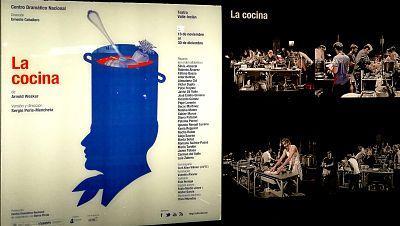 En escena - 'La cocina' - 17/11/16  - Escuchar ahora