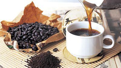 Respuestas de la Ciencia - ¿Qué sabemos de la cafeína? - 02/01/17 - Escuchar ahora
