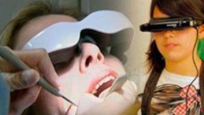 Marca España - Realidad virtual para evaluar la conducta - 23/03/17 - escuchar ahora