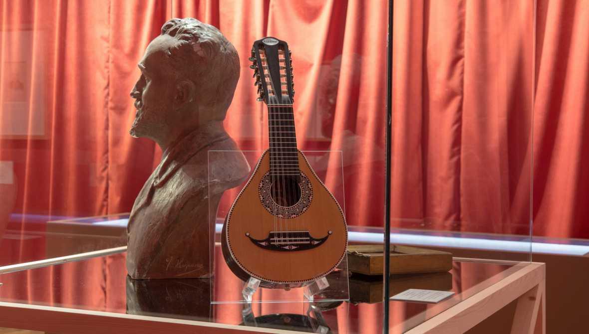 Punto de enlace - La Biblioteca Nacional homenajea al compositor Francisco Barbieri - 21/04/17 - escuchar ahora