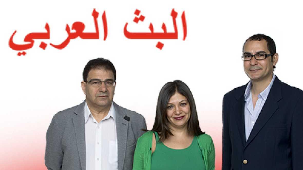 Emisión en árabe - El mundo árabe en la prensa española - 25/04/17 - escuchar ahora