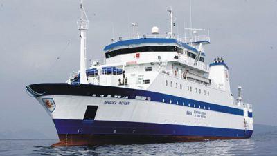 Españoles en la mar - X aniversario del buque de investigación pesquera y oceanográfica Miguel Oliver - 23/06/17 - Escuchar ahora