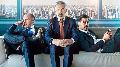 Las mañanas de RNE - 'Despido procedente', la nueva película de Lucas Figueroa - Escuchar ahora