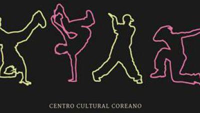 En escena - Focus Corea: música, danza y arte callejero - 18/09/17 - Escuchar ahora