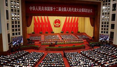 Asia hoy - Ante el XIX Congreso del PCCh - 17/10/17 - radio ex