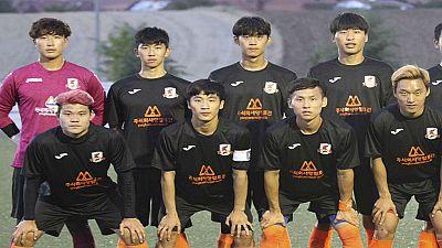 Reportajes Emisoras - Toledo - Equipo de fútbol de Corea del Sur - 23/11/17 - Escuchar ahora