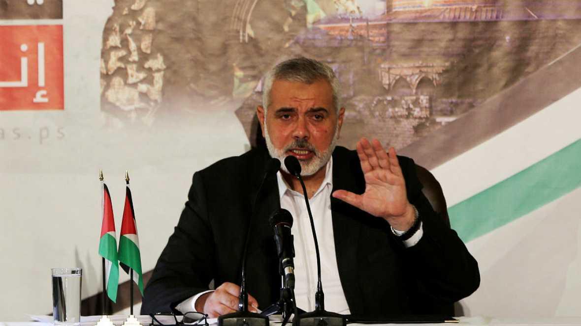 """Boletines RNE - Hamás llama a una nueva intifada contra el """"enemigo sionista"""" - 07/12/17 - Escuchar ahora"""