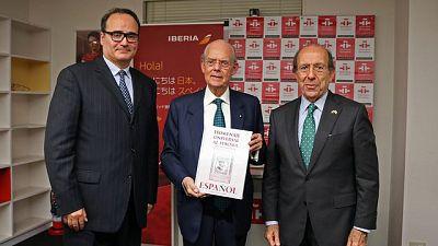 Punto de enlace - Más de 200 universidades japonesas estudian español - 13/12/17 - escuchar ahora