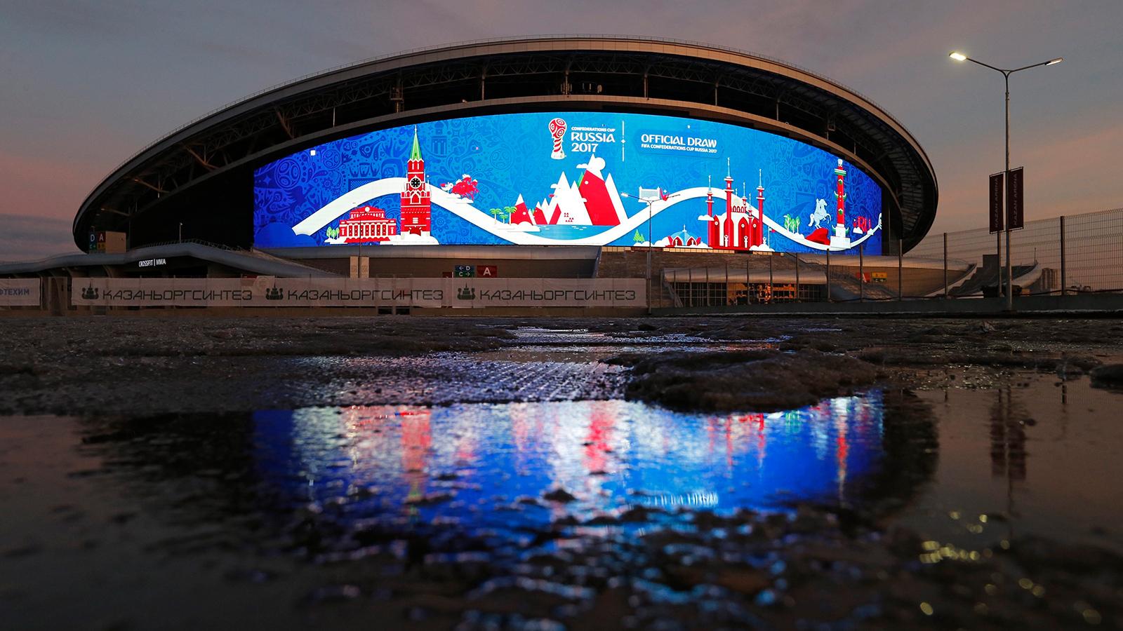 Sede Kazán Arena
