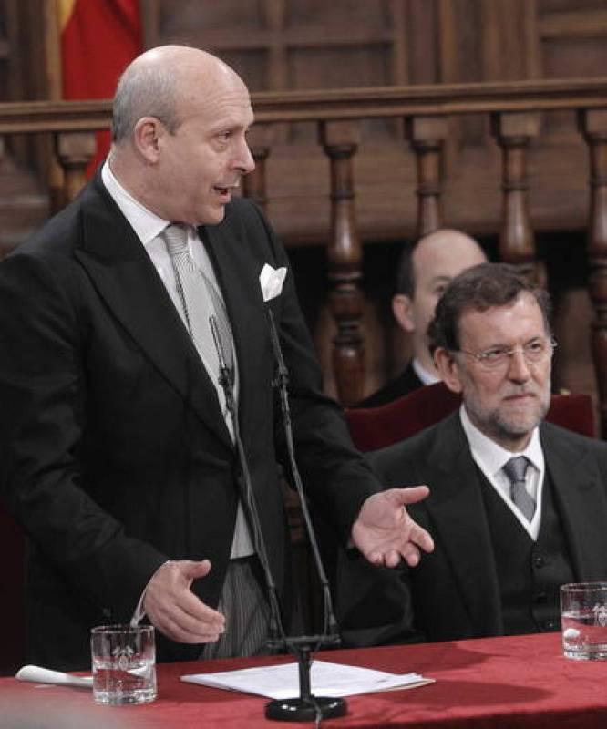 El ministro de Educación, Cultura y Deporte, José Ignacio Wert durante su discurso