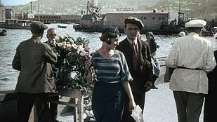 Video Objetivo Bakú