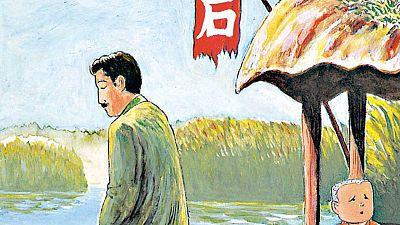 Fragmento de la portada de 'El hombre sin talento'