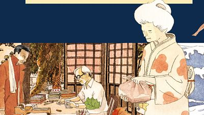 'Cuadernos japoneses'