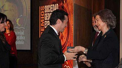 Premio Imagen Sociedad Geográfica 2016