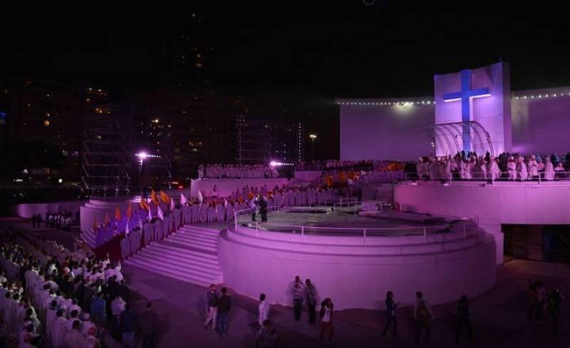 Imagen de la ceremonia inaugural de la Jornada Mundial de la Juventud en Río de Janeiro, Brasil