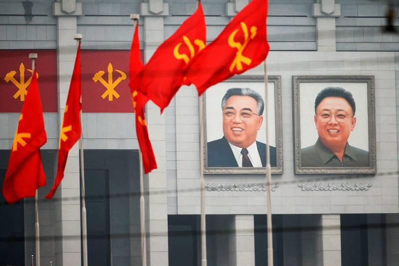VII Congreso del Partido del Trabajo de Corea ?w=800&i=1462508982509
