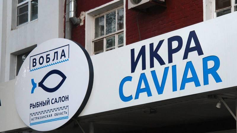 Astrakhan. Letrero perteneciente a local con disponibilidad de venta de Caviar
