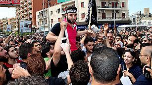 Amnistía Internacional presenta su Informe Anual 2012