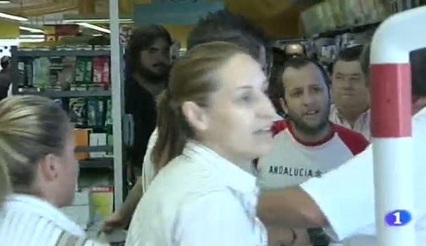 Andalucía en 2' - 08/08/12