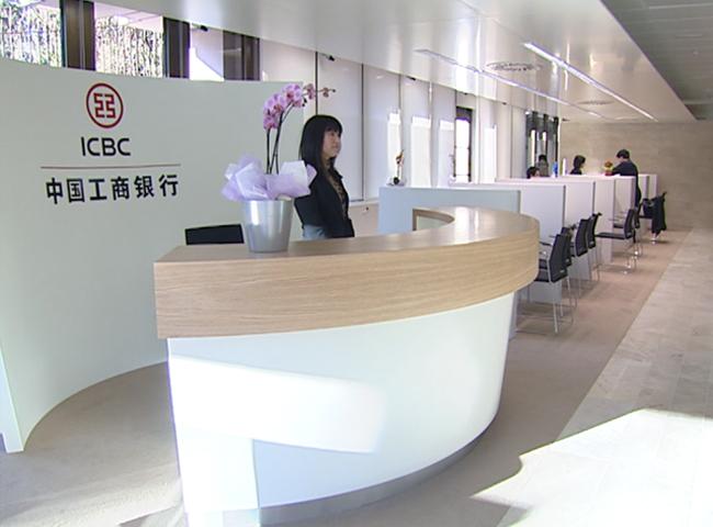 El banco m s grande del mundo el chino icbc ya tiene for Oficinas banco madrid