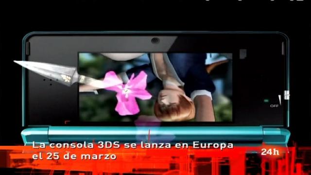Zoom Net - Basket Dudes, Nintendo 3DS, Cartoon Movie 2011 - 20/03/11