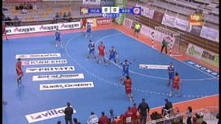 Balonmano - Liga ASOBAL - BM Huesca - Reale Ademar León - 15/04/12