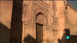 Arqueomanía - Bobastro