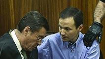 Ir al VideoBretón es declarado culpable del asesinato de sus hijos