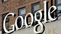Ir al VideoLos buscadores de Internet tendrán que eliminar enlaces obsoletos que perjudiquen al ciudadano