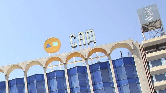 La CAM concedió créditos a sus directivos con un interés cero
