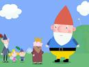 Imagen del  vídeo de El pequeño reino de Ben y Holly titulado EL CAMPO DE GOLF REAL