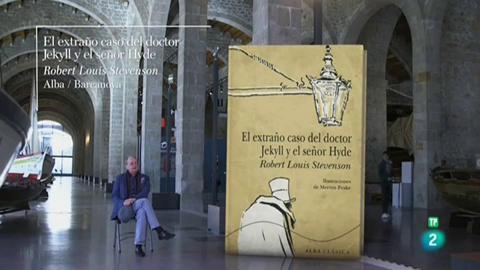 Página Dos - El canon literario de Fernando Marías