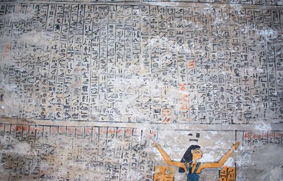 La 'Capilla Sixtina' del antiguo Egipto
