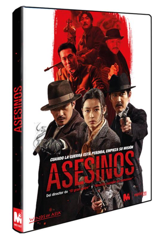 Carátula de 'Asesinos'