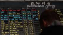 Ir al VideoCasi 20 horas después de su desaparición todavía no hay noticias del Boeing 777