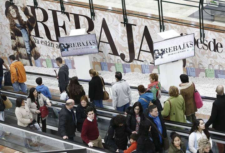 El centro comercial La Morea de Pamplona