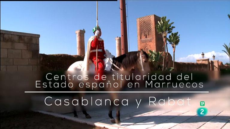 La Aventura del Saber. TVE. Centros educativos dependientes del Estado español en Marruecos